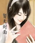 意恋征服系列最新章节列表,意恋征服系列全文阅读